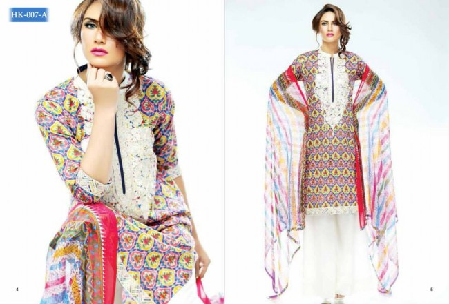 Hadiqa Kiani New Girls-Women Fashion Spring-Summer Wear Dress Vol 1-10