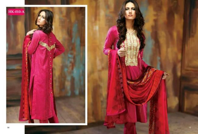 Hadiqa Kiani New Girls-Women Fashion Spring-Summer Wear Dress Vol 1-5