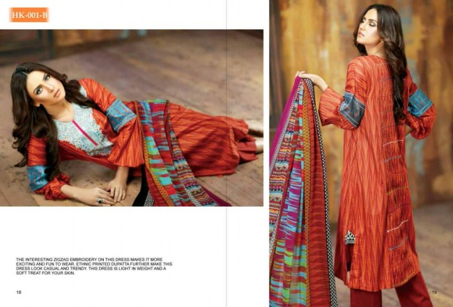 Hadiqa Kiani New Girls-Women Fashion Spring-Summer Wear Dress Vol 1-7