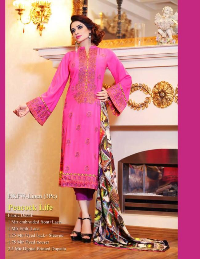 Hadiqa Kiani New Fashionable Dresses For Girls-Women Latest Outfits-3